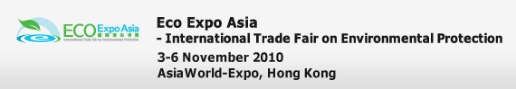 trade shows in hk HK Trade Show   Eco Expo Asia 2010