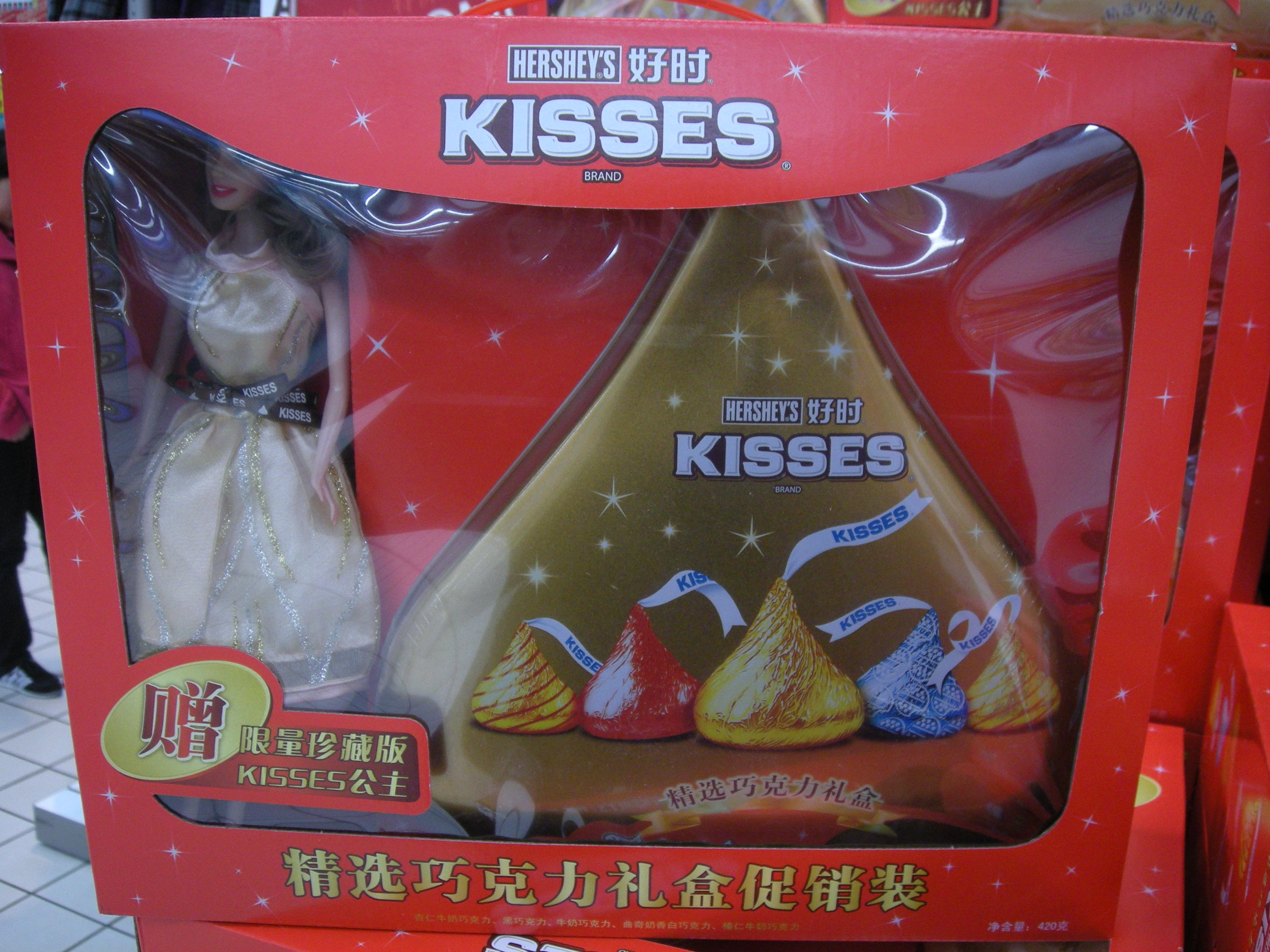 hersheys barby Hersheys Promo in China   Doll as GWP