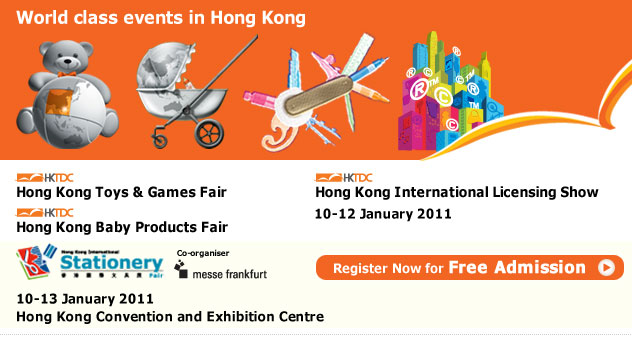 hk toy fair1 HK Toy Show January 2011