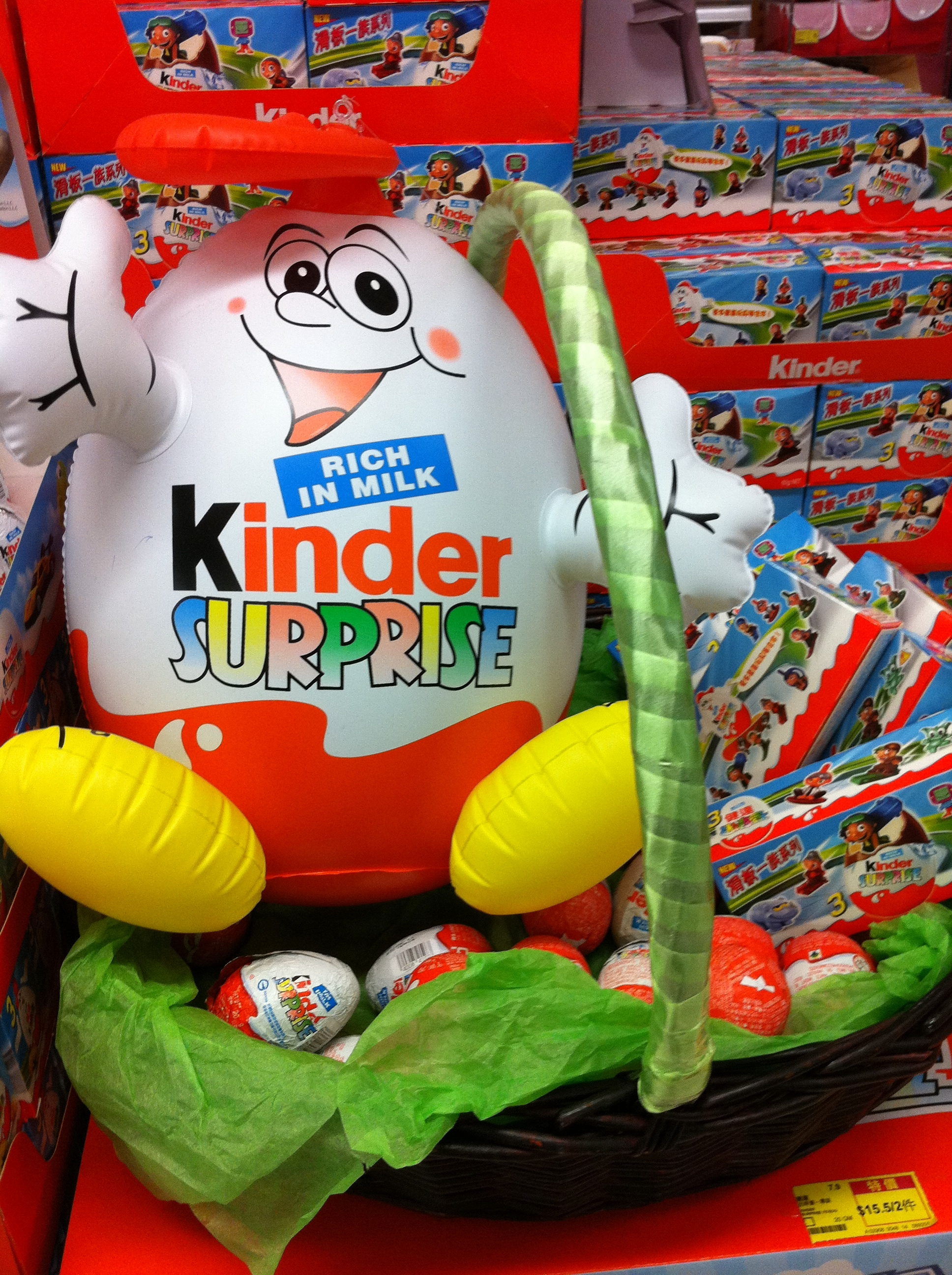 Kinder surprise   Easter Promos