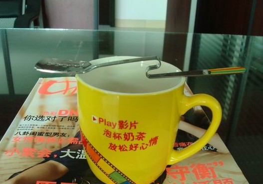 lipton cup and z stirrer 2 Lipton Promotions in China: Gift with Purchase