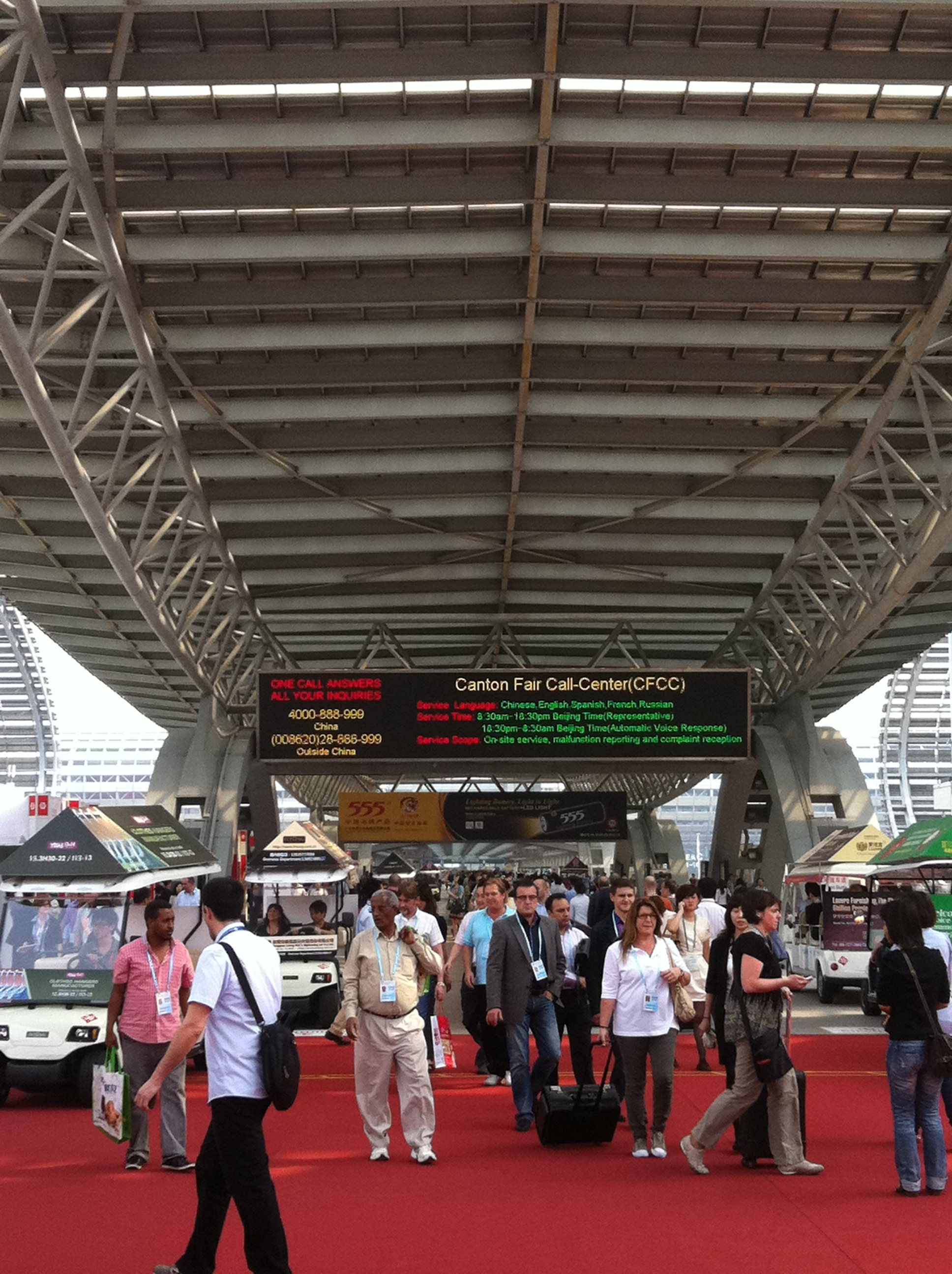 photo 5 Canton Fair Part III   Some Pros & Cons