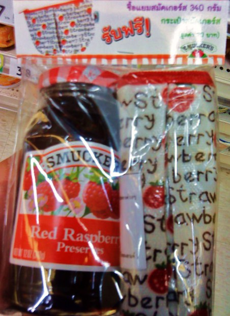 pp fr thailand smucker jam strawberry canvas purse bag On Pack Promo with Jam