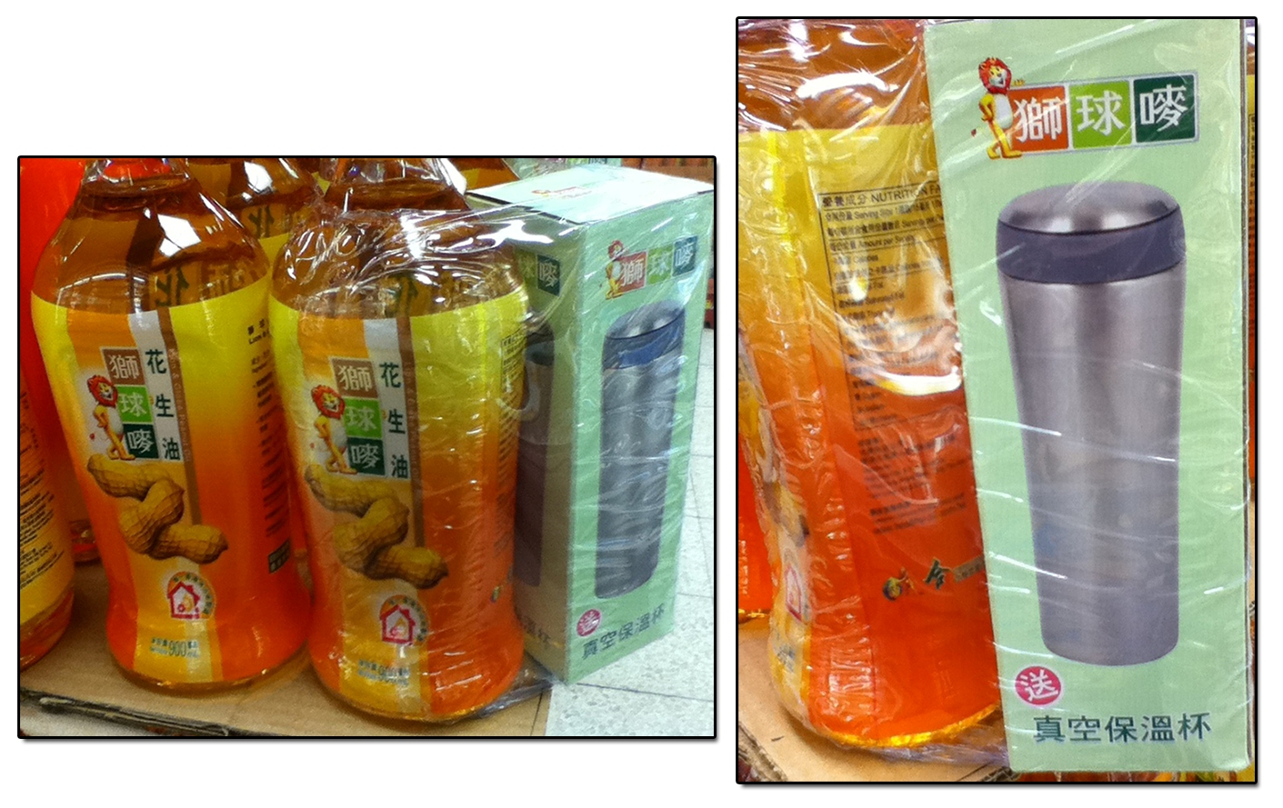 on pack 3 Lion & Globe Peanut Oil GWP: Promotional Tumbler
