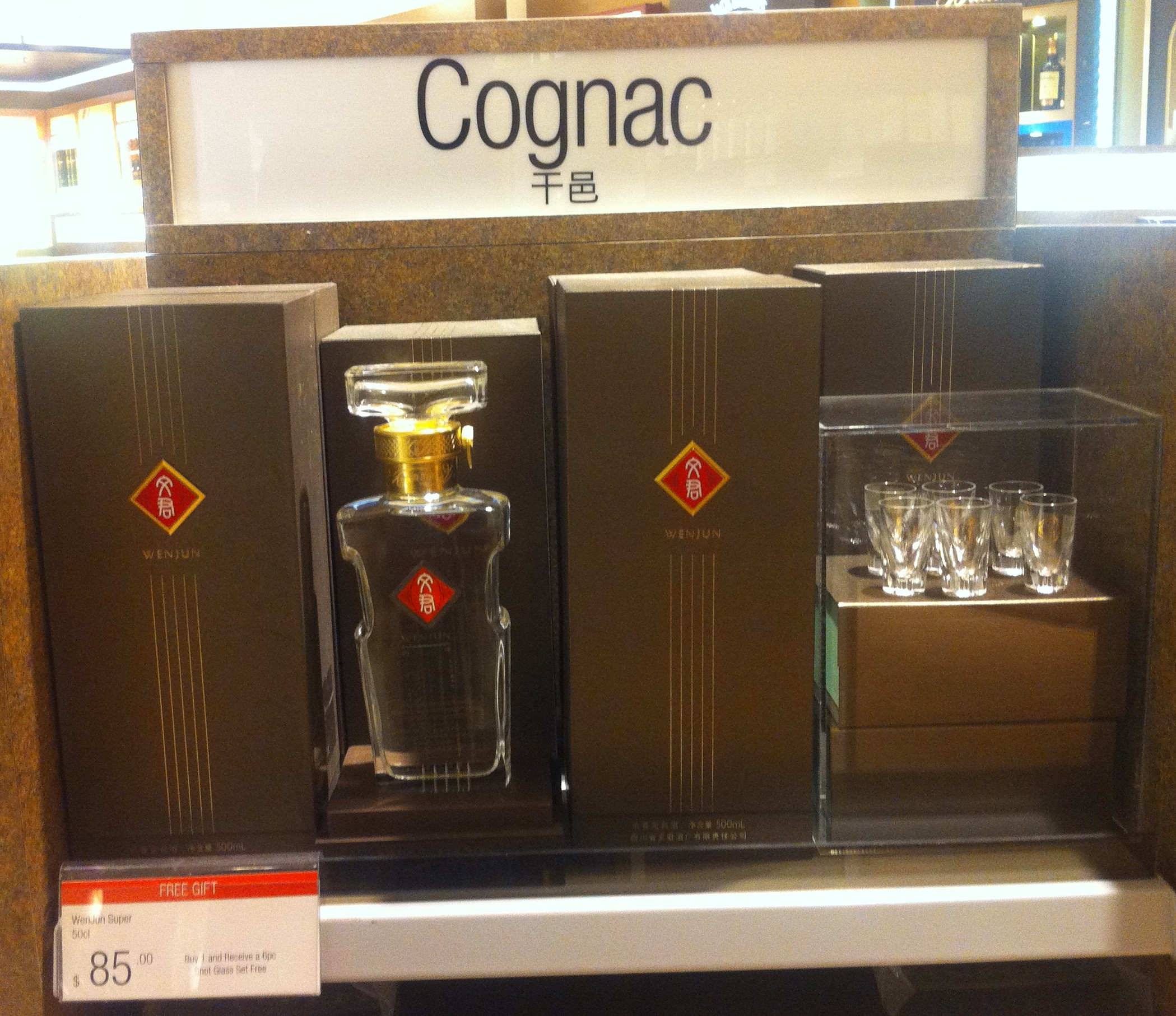 WenJun Cognac Promo at Duty Free   Shot Glass Set