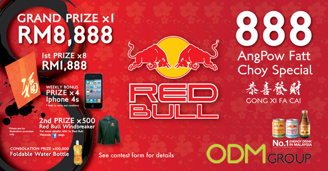 promotion by redbull angpow contest 500 Red Bull Windbreakers &amp; other Instant Win Promo Gifts