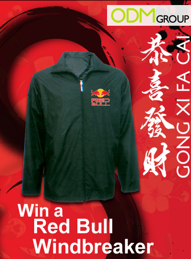 promotional red bull windbreaker 500 Red Bull Windbreakers &amp; other Instant Win Promo Gifts
