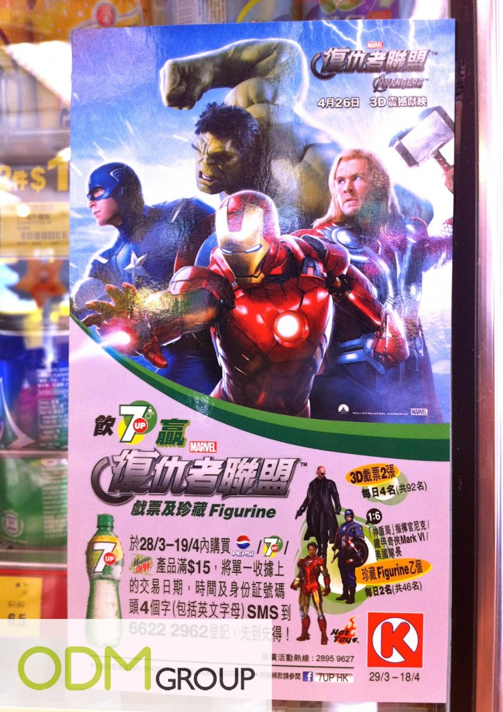 GWP Promotion Avengers Figurines by 7 Up 724x1024 GWP Promotion   Avengers Figurines by 7up