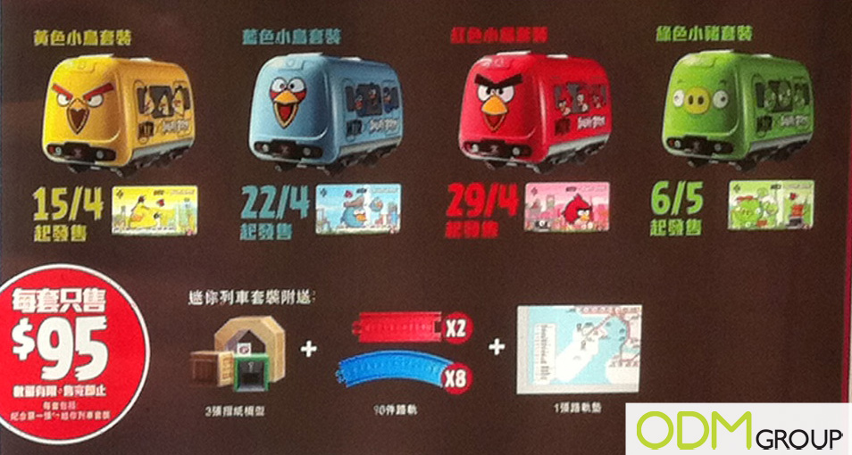 Promotional Merchandise Angry Bird MTR Souvenir Ticket Sets 2 Promotional Merchandise   Angry Bird Souvenir Ticket Sets by MTR