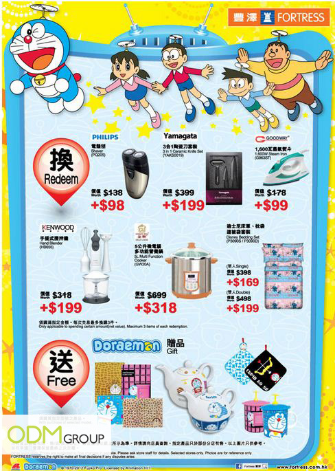 BLOG PIC21 Doraemon & Fortress GWP