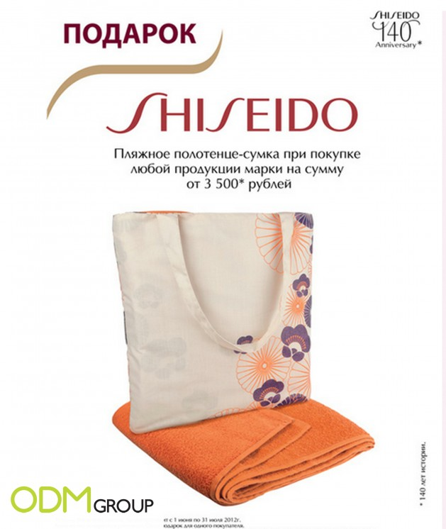 44 629x746 Shisedo Russia   Towel and Bag in One