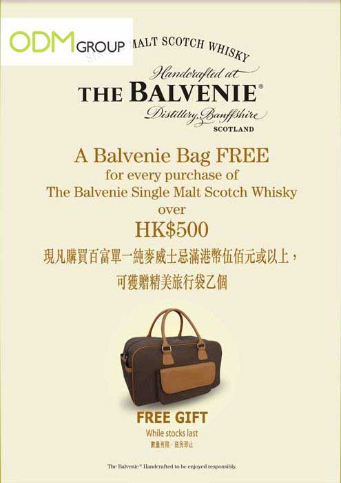BLOG PIC4 HK Duty free store: Balvenie Travel Bag