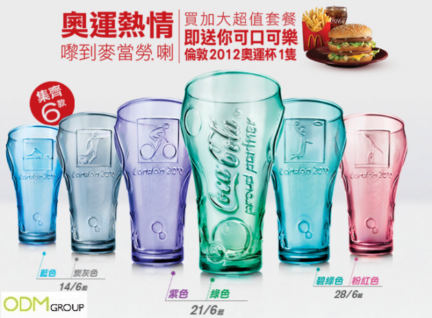 McDonalds GWP Olympics Coke Glass 629x463 McDonalds GWP   Olympic Coke Glass