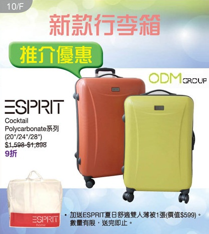 SOGO GWP Espirit GWP Promo: Thin Quilts Cover by Esprit 