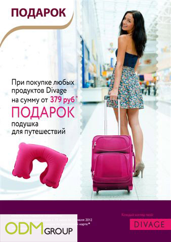 Divage Russia Promo: GWP Travel Cushion