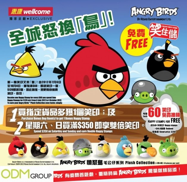 Wellcome GWP Angry Bird 629x611 Wellcome Redemption Promo   Angry Bird Plush