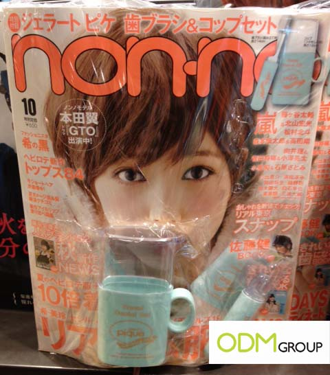 GWP Promotion Non No Magazine GWP Tooth brush and cup by Nonno