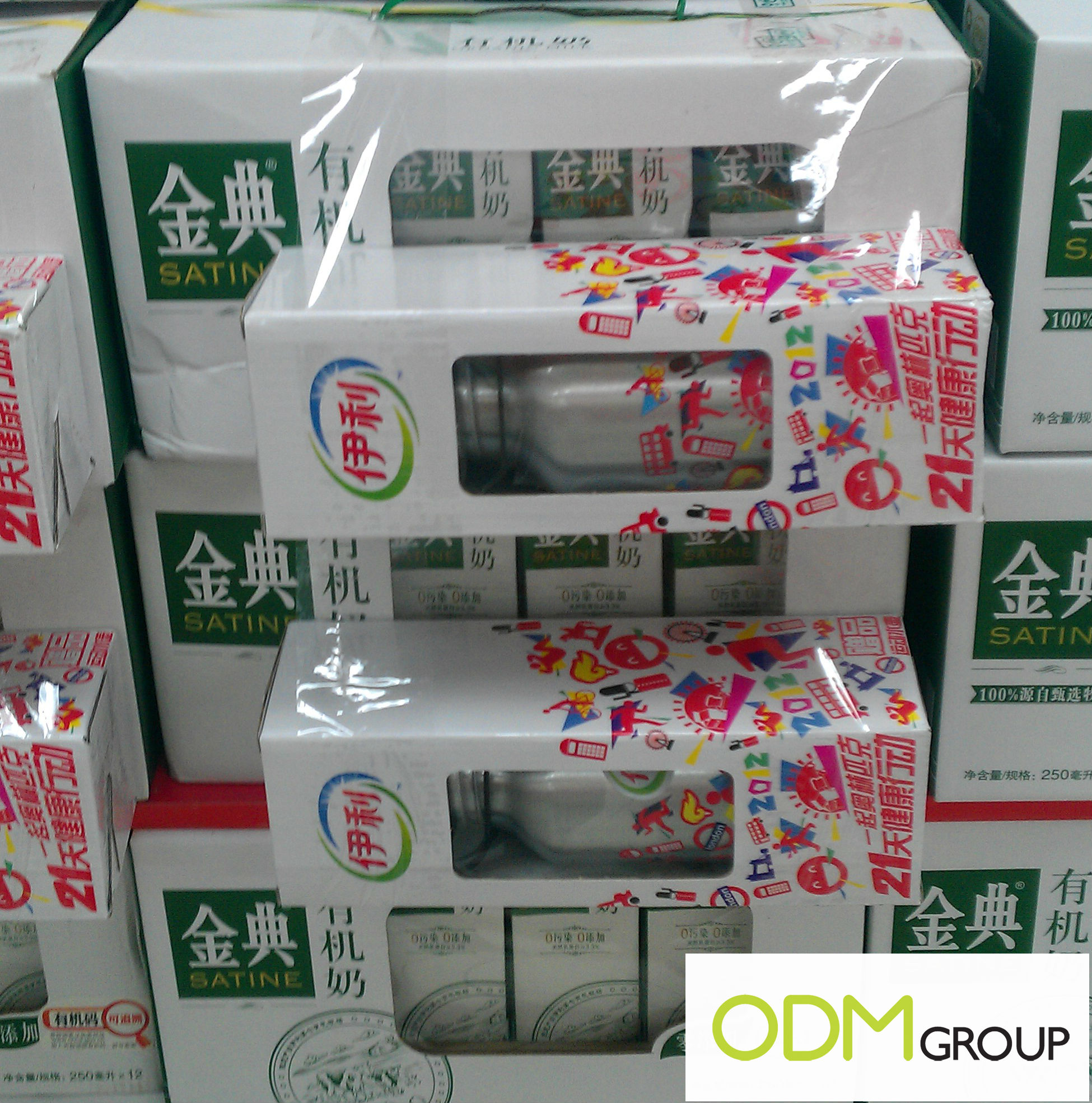 IMAG0147 On Pack Promo China   Aluminum Milk Bottle