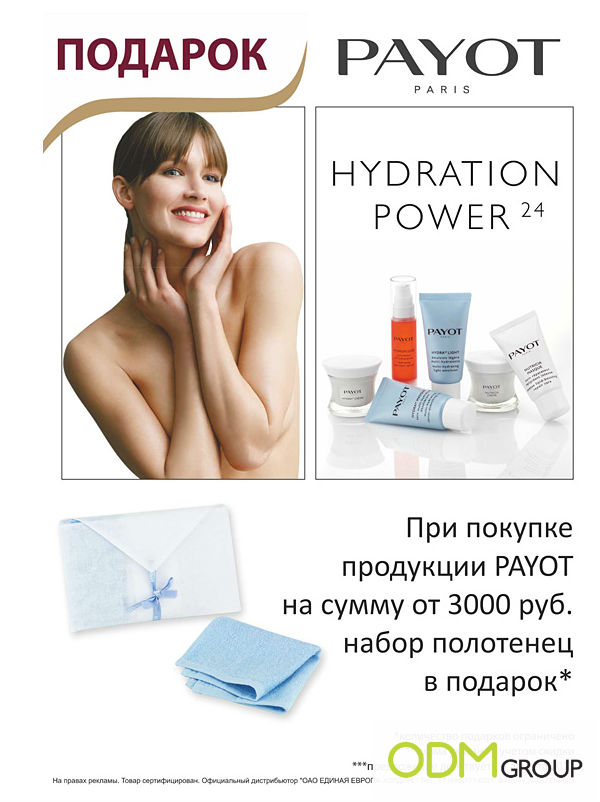 PAYOT A5 IDB AUG Promotional Giveaway by Payot, Russia