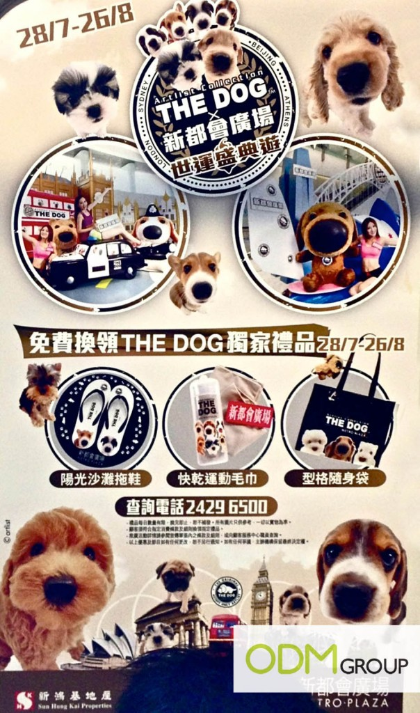 THE DOG GWP at Metro Plaza 604x1024 Artlist Collection: The Dog Promotional Gifts by Metroplaza