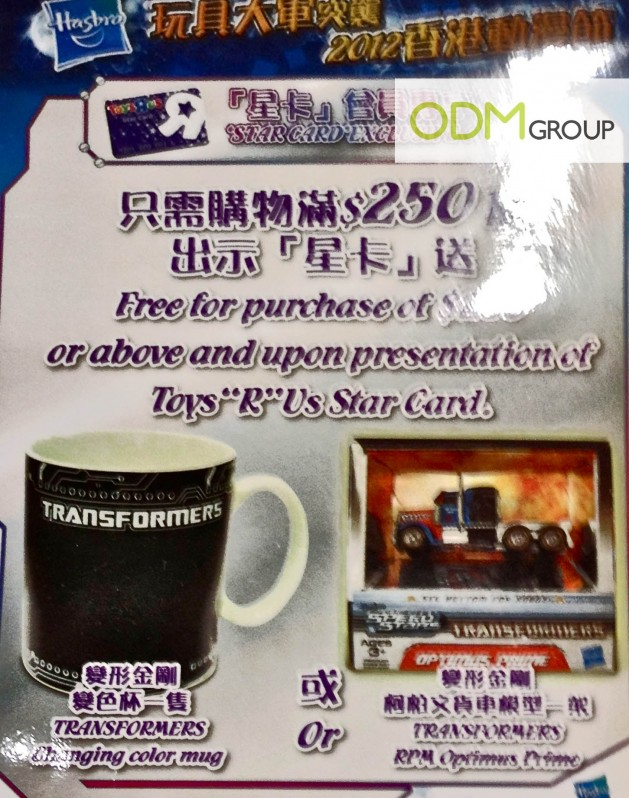 Transformer Promotional Mug by ToyRUs 629x798 Toys R Us GWP Transformers Mug and Figure