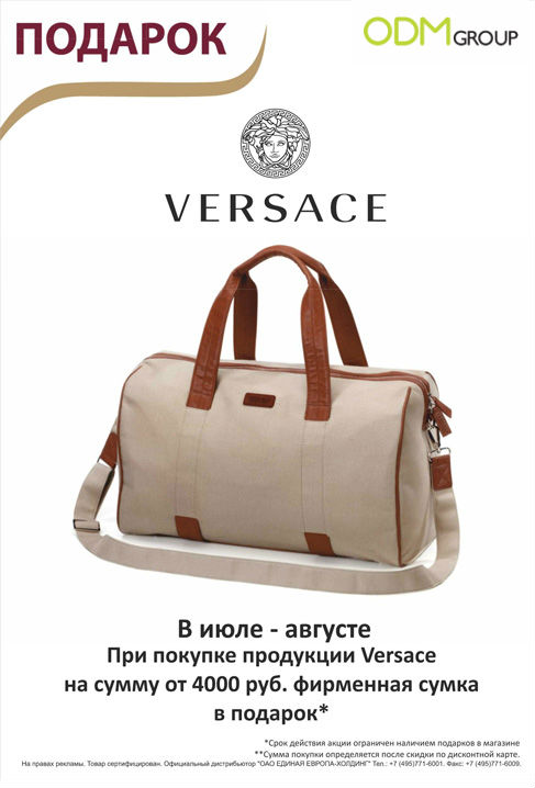 ver02 Promotional Giveaway by Versace, Russia