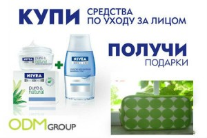 Buy Ninea Receive Presents2 300x200  Nivea GWP   Russia